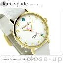 ケイトスペード ニューヨーク メトロ レディース 1YRU0765 KATE SPADE NEW YORK 腕時計 ホワイト【あす楽対応】