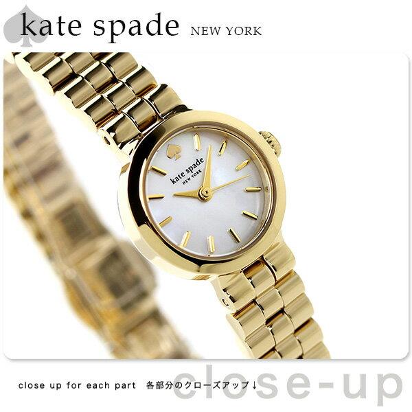 ケイトスペード ニューヨーク タイニー グラマシー 腕時計 1YRU0798 KATE SPADE NEW YORK ホワイトシェル×ゴールド【対応】 [新品][1年保証][送料無料]