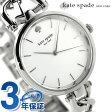 ケイトスペード ニューヨーク ホランド レディース 1YRU0815 KATE SPADE NEW YORK 腕時計 シルバー【あす楽対応】
