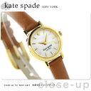 ケイトスペード ニューヨーク タイニーメトロ 1YRU0867 KATE SPADE NEW YORK レディース 腕時計【あす楽対応】