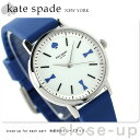 ケイトスペード ニューヨーク クロスビー レディース 腕時計 1YRU0873 KATE SPADE NEW YORK ホワイト×ブルー【あす楽対応】
