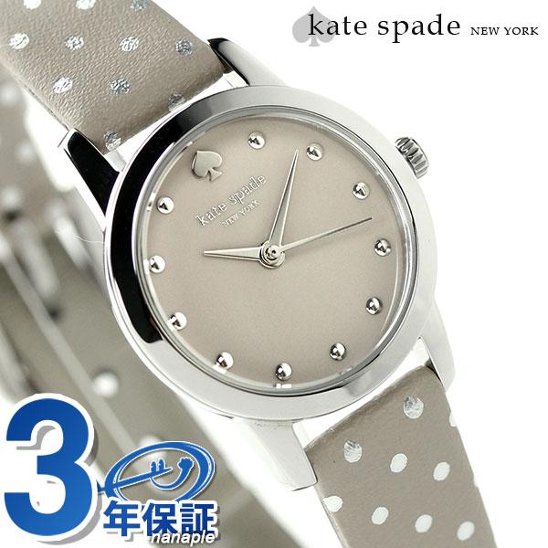 ケイトスペード ニューヨーク メトロ レディース 腕時計 1YRU0891A KATE SPADE NEW YORK【対応】 [新品][1年保証][送料無料]