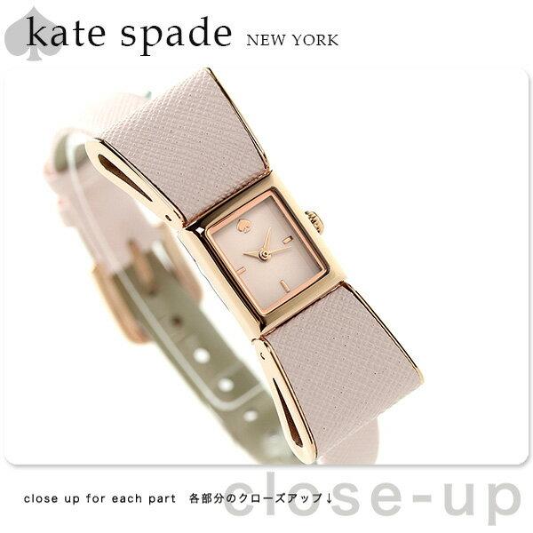 ケイトスペード ニューヨーク ケンマール 腕時計 1YRU0901 KATE SPADE NEW YORK レディース ピンク [新品][1年保証][送料無料]