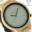 楽天腕時計のななぷれカーボルツ ランプレヒト 木製 腕時計 クオーツ 9809004 KERBHOLZ メープルウッド