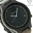 楽天腕時計のななぷれカーボルツ ランプレヒト 木製 腕時計 クオーツ 9809006 KERBHOLZ サンダルウッド