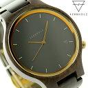 楽天腕時計のななぷれカーボルツ ランプレヒト 木製 ユニセックス 腕時計 クオーツ 9809010 KERBHOLZ ダークブラウン