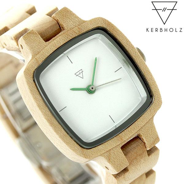 カーボルツ グレタ クオーツ 木製 レディース 腕時計 9809023 KERBHOLZ ホワイト×ベージュ [新品][1年保証][送料無料]