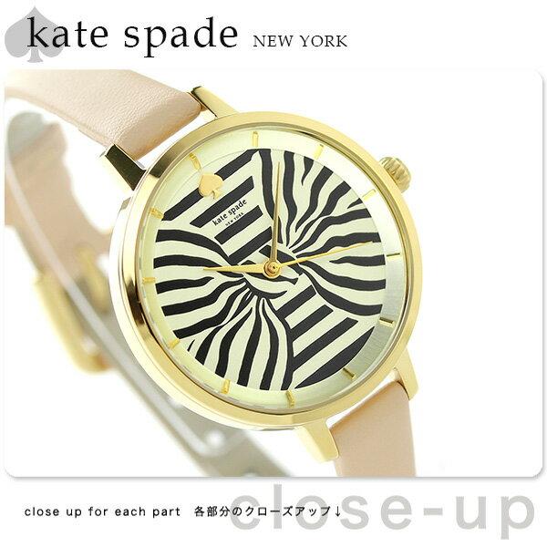 ケイトスペード ニューヨーク メトロ ボウ レディース KSW1031 KATE SPADE NEW YORK 腕時計 ゴールド×ピンクベージュ【対応】 [新品][1年保証][送料無料]