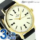 ケイトスペード ニューヨーク クロスビー レディース KSW1037 KATE SPADE NEW YORK 腕時計 アイボリー×ブラック
