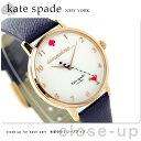 ケイトスペード ニューヨーク メトロ レディース 腕時計 KSW1040 KATE SPADE NEW YORK ホワイト×ネイビー【あす楽対応】