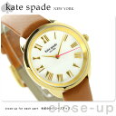 ケイトスペード ニューヨーク クロスタウン 腕時計 KSW1063 KATE SPADE NEW YORK マザーオブパール×ブラウン【あす楽対応】
