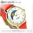 ケイトスペード ニューヨーク メトロ 34mm レディース KSW1074 KATE SPADE NEW YORK 腕時計 ホワイト×オレンジ【あす楽対応】