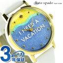 ケイトスペード ニューヨーク メトロ 34mm レディース KSW1101 KATE SPADE 腕時計 ブルー×ホワイト【あす楽対応】