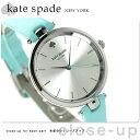 ケイトスペード ニューヨーク ホランド レディース KSW1118 KATE SPADE 腕時計 シルバー×ターコイズ【あす楽対応】