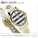 ケイトスペード ニューヨーク メトロ 25mm レディース KSW1136 KATE SPADE 腕時計 ネイビー×ホワイト