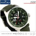 【10月末入荷予定 予約受付中♪】ケンテックス JSDF ソーラー スタンダード 日本製 S715M-01 Kentex メンズ 腕時計 グリーン