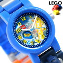 レゴウォッチ 子供用 腕時計 ネックス ナイツ クレイ 8020516 LEGO【あす楽対応】