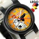 レゴウォッチ スターウォーズ ストーム・トルーパー 腕時計 8020325 LEGO【あす楽対応】
