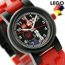 レゴウォッチ 子供用 腕時計 スターウォーズ ダースモール 8020332 LEGO【あす楽対応】