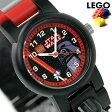 レゴウォッチ スターウォーズ ダース・ベイダー 腕時計 8020417 LEGO【あす楽対応】