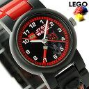 レゴウォッチ 子供用 腕時計 ダースモール 9005527 LEGO スターウォーズ【あす楽対応】