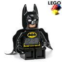 レゴクロック 目覚まし時計 バットマン 9005718 LEGO アラームクロック【あす楽対応】