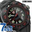 ルミノックス フィールド スポーツ ナイトビュー セントリー 腕時計 オールブラック×レッド ラバーベルト LUMINOX 0215.SL