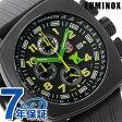 ルミノックス トニー・カナーン クロノグラフ メンズ 腕時計 1101 LUMINOX クオーツ ブラック【あす楽対応】