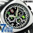 ルミノックス トニー カナーン クロノグラフ 1140 シリーズ 1143 LUMINOX メンズ 腕時計 クオーツ ブラック×ホワイト【あす楽対応】