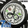 ルミノックス フィールド スポーツ トニー カナーン シリーズ クロノグラフ 腕時計 ホワイト×ブラックレザー LUMINOX 1146