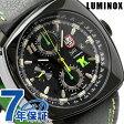 ルミノックス 腕時計 トニー・カナーン シリーズ 自動巻き クロノグラフ オールブラック LUMINOX 1188【あす楽対応】