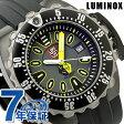 ルミノックス ネイビー シールズ 腕時計 自動巻き ディープダイブ スコット・キャセル 限定モデル グレー×ブラック LUMINOX 1525