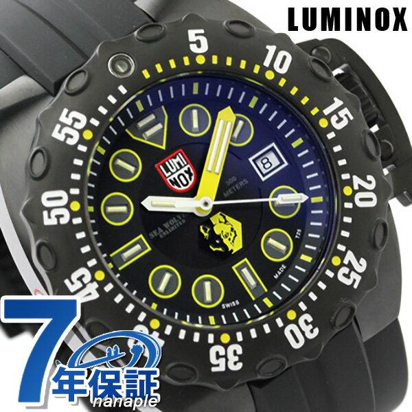 ルミノックス 腕時計 ディープダイブ スコット・キャセル 自動巻き 500m防水 オールブラック×イエロー LUMINOX 1526 [新品][7年保証][送料無料]