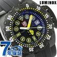 ルミノックス 腕時計 ディープダイブ スコット・キャセル 自動巻き 500m防水 オールブラック×イエロー LUMINOX 1526【あす楽対応】