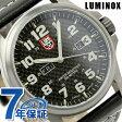 ルミノックス アタカマ フィールド デイデイト 腕時計 カーボンブラック レザーベルト LUMINOX 1921