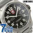 ルミノックス アタカマ フィールド デイデイト 腕時計 カーボンブラック LUMINOX 1922