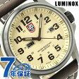 ルミノックス フィールド アタカマ 腕時計 メンズ デイデイト クリーム×ブラウン レザーベルト LUMINOX 1927