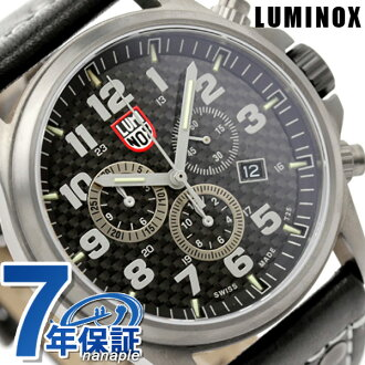 Luminox Atacama field chronograph alarm watch carbon black leather belt LUMINOX 1941