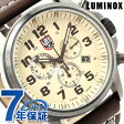 ルミノックス フィールド アタカマ 腕時計 メンズ クロノグラフ アラーム クリーム×ブラウン レザーベルト LUMINOX 1947
