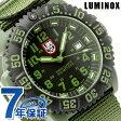 ルミノックス LUMINOX ネイビー シールズ カラーマークシリーズ 3042 腕時計 ナイロンベルト ブラック×グリーン 3042【あす楽対応】