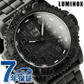 ルミノックス ネイビー シールズ カラーマークシリーズ 3052.bo ブラックアウト LUMINOX 44MM メンズ 腕時計 クオーツ【あす楽対応】