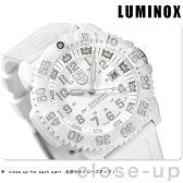 ルミノックス LUMINOX ネイビー シールズ スノーパトロール 3057 ホワイトアウト 腕時計 ラバーベルト WHITE OUT 3057.WO【あす楽対応】