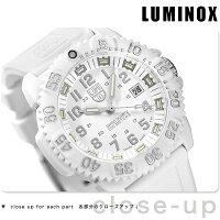 ルミノックスLUMINOXネイビーシールズスノーパトロール3057ホワイトアウト腕時計ラバーベルトWHITEOUT3057.WO