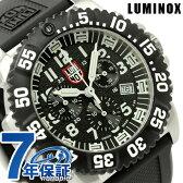 ルミノックス ネイビー シールズ スチール カラーマーク クロノグラフ 腕時計 ブラック ラバーベルト LUMINOX 3181【あす楽対応】