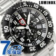 ルミノックス LUMINOX ネイビー シールズ スティール クロノグラフ 腕時計 ホワイト 3182