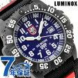 ルミノックス LUMINOX スコット・キャセル カラーマークシリーズ 3954 腕時計 ブルー 3954