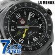 ルミノックス SXC ポリカーボネートカーボン GMT 5021 LUMINOX メンズ 腕時計 クオーツ オールブラック