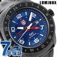 ルミノックス SXC ポリカーボネートカーボン GMT 5023 LUMINOX メンズ 腕時計 クオーツ ブルー×ブラック
