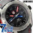 ルミノックス SXC スチール GMT 5127 LUMINOX メンズ 腕時計 クオーツ ブラック×レッド【あす楽対応】