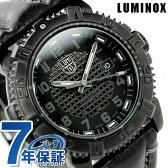 ルミノックス モダン マリナー 6251.bo ブラックアウト LUMINOX 45MM メンズ 腕時計 クオーツ【あす楽対応】